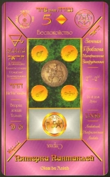 coins05