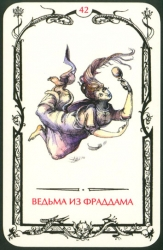 card42