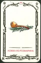 card44